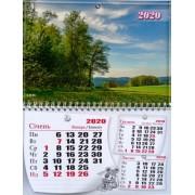 Календар квартальний на 2020 рік Б.ЭК-03 (природа)
