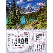 Календар квартальний на 2020 рік Б.ЭК-04 (гори)