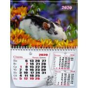 Календар квартальний на 2020 рік Б.ЭК-05 (криса в квітах)