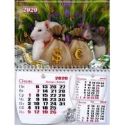 Календар квартальний на 2020 рік Б.ЭК-08 (дві криси з грошима)