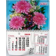 Календар квартальний на 2020 рік Б.ЭК-09 (піони)