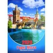 """Календар перекидний настінний - 2020 (А3, спіраль) """"Гарні міста"""" KD20-A3-07U"""