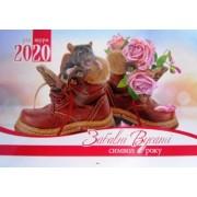 """Календар настінний перекидний - 2020 """"Забавні Вусаті"""" KD20-G-15U"""