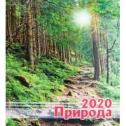 """Календар настінний перекидний - 2020 (24х22 см) """"Природа"""" KD20-MK-20U"""