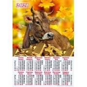 Календарь-плакат на 2020 год А2-18