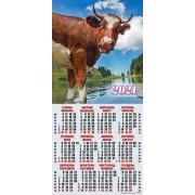 Календар-плакат третинка на 2020 рік (букет) ТР-01
