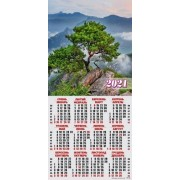 Календар-плакат третинка на 2020 рік (дві криси, гроші) ТР-03
