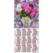 Календар-плакат третинка на 2020 рік (айстри) ТР-09