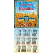 Календар-плакат третинка на 2020 рік (криса в ромашках) ТР-10