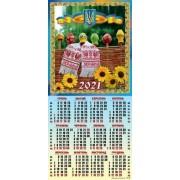 Календар-плакат третинка на 2020 рік (криса, золото, гроші) ТР-11