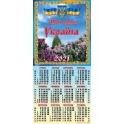Календар-плакат третинка на 2020 рік (троянди) ТР-12