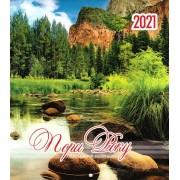 """Календар настінний перекидний - 2021 (24х22 см) """"Пори року"""" KD21-MK-24U"""