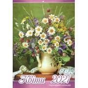 """Календар перекидний настінний на 2021 рік А4 (20х28 см) """"Квіти"""" KD21-A4-08U"""