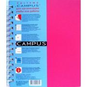 """Зошит А5 """"Campus"""" з роздільниками у клітинку (спіраль, 144 арк., пласт. обкл., 3 розд.) СА5144-810 рожевий"""