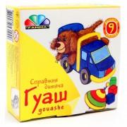 """Фарби гуашеві 9 кольорів """"Улюблені іграшки"""" - Гамма-221032"""