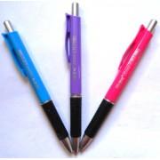 Ручка шариковая автоматическая Cheer-719 синяя (1 шт.)