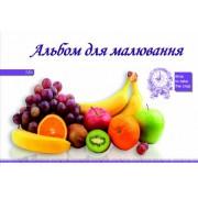 "Альбом для малювання А4 (скоба, 20 арк.) - ТОВ ""Аркуш"" 1В399-1 ""Фрукти"""