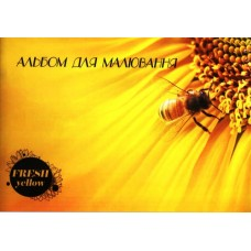 "Альбом для малювання А4 (скоба, 20 арк.) - ТОВ ""Аркуш"" 1В399-2 ""Бджола"""