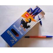 Ручка шариковая КОРВИНА синяя (50 шт.)