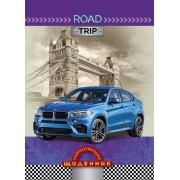 """Щоденник шкільний """"Найрозумніший. Синій BMW"""" (тв. обкл. з поролоном)  - ТОВ """"Аркуш"""" 1B1096-14"""
