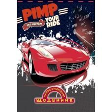 """Щоденник шкільний """"Найрозумніший. Червоне авто"""" (тв. обкл.)  - ТОВ """"Аркуш"""" 1B1152-14"""