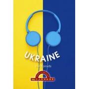 """Щоденник для музичної школи """"Україна"""" (інтегр. обкл.)  - ТОВ """"Аркуш"""" 1B1205-11"""