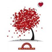 """Щоденник шкільний """"Найрозумніший. Дерево, серце"""" (м'яка обкл., 96 ст.)  - ТОВ """"Аркуш"""" 1B1238-35"""