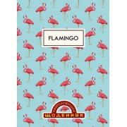 """Щоденник шкільний """"Найрозумніший. Фламінго"""" (м'яка обкл., 96 ст.)  - ТОВ """"Аркуш"""" 1B1239-33"""