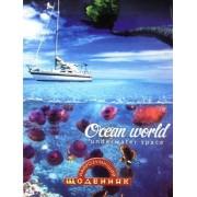 """Щоденник шкільний """"Найрозумніший. Океан"""" (м'яка обкл., 96 ст.)  - ТОВ """"Аркуш"""" 1B1243-18"""