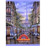 """Словник-довідник з англ. мови """"Найрозумніший. Париж"""" (м'яка карт. обкл., 96 ст.) - ТОВ """"Аркуш"""" 1B1297-04"""