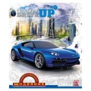 """Щоденник шкільний """"Найрозумніший. Синє авто"""" (інтегр. обкл., 96 ст.)  - ТОВ """"Аркуш"""" 1B397-11"""