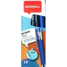 Ручка кулькова з пастою синього кольору NATARAJ BPN-116 (10 шт.)