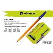 Ручка масляная HIPER HG-525 (1 шт., фиолетовая)