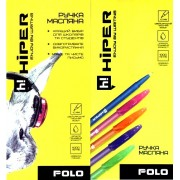 Ручка масляна з пастою синього кольору HIPER POLO HO-1158 (50 шт.)