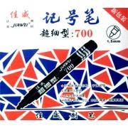Маркер чорний односторонній - Jiawei-700 (12 шт.)