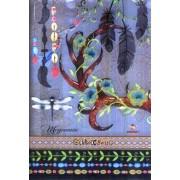 """Щоденник шкільний """"Квіткові фантазії"""" (м'яка обкл., 96 ст.)  - ТМ """"Мандарин"""" Щ-В5-48-Ск-МК-1664-08"""