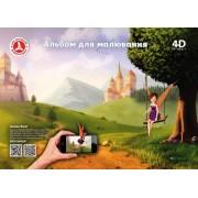 """Альбом для малювання 4D (малюнок оживає у смартфоні) """"Фея"""" (А4, клеєний, 24 арк.) - ТОВ """"Аркуш"""" 1В483-1"""