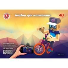 """Альбом для малювання 4D """"ВМХ"""" (А4, клеєний, 24 арк.) - ТОВ """"Аркуш"""" 1В483-2"""