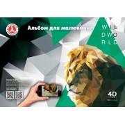 """Альбом для малювання 4D """"Лев"""" (А4, клеєний, 24 арк.) - ТОВ """"Аркуш"""" 1В483-3"""