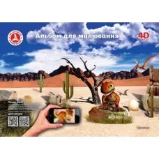 """Альбом для малювання 4D (малюнок оживає у смартфоні) """"Діно"""" (А4, клеєний, 24 арк.) - ТОВ """"Аркуш"""" 1В483-5"""
