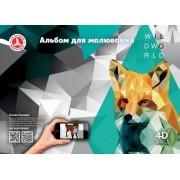 """Альбом для малювання 4D (малюнок оживає у смартфоні) """"Лисиця"""" (А4, клеєний, 24 арк.) - ТОВ """"Аркуш"""" 1В483-7"""