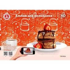 """Альбом для малювання 4D (малюнок оживає у смартфоні) """"Тортик"""" (А4, клеєний, 24 арк.) - ТОВ """"Аркуш"""" 1В483-8"""