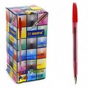 Ручка кулькова з чорнилом червоного кольору - BEIFA-АА927-RD (1 шт., червона)