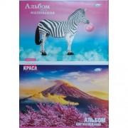 Альбом для малювання А4, 12 арк., 120г/м2, АВ-30 (Gold Brisk)