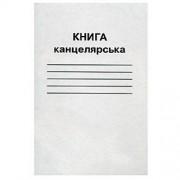 Книга канцелярська А4, 48 арк., клітинка, газетка, БРІСК, КВ-1