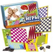 """Комплект ігор """"Кращі ігри для всієї родини 15 в 1"""" - Майстер МКС-0213-23"""