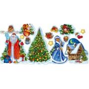 Набор для декора новогодний (15 элементов) - Эдельвейс С-14