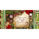 """Конверт для грошей """"З Новим Роком та Різдвом Христовим!"""" - Этюд Т-457у"""