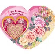 Валентинка одинарна з накладним елементом (текст українською мовою) - НС-298у