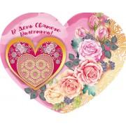 Валентинка одинарна з накладним елементом (текст російською мовою) - НС-298